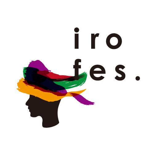 120713irofes_logo.jpg