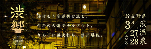 h1_home.jpg